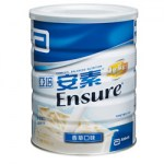 ensure can